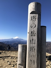 Mount Tō photo
