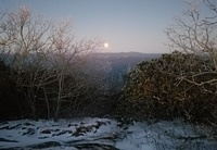 Moonrise at Blood Mountain photo