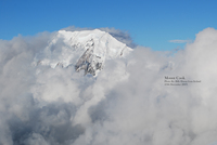 Mount Cook, Aoraki/Mount Cook photo