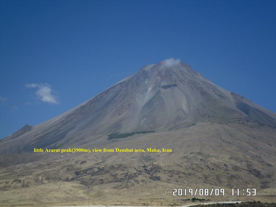 little ararat at summer, Mount Ararat or Agri