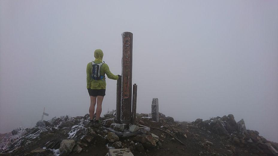 Mount Bunagatake weather