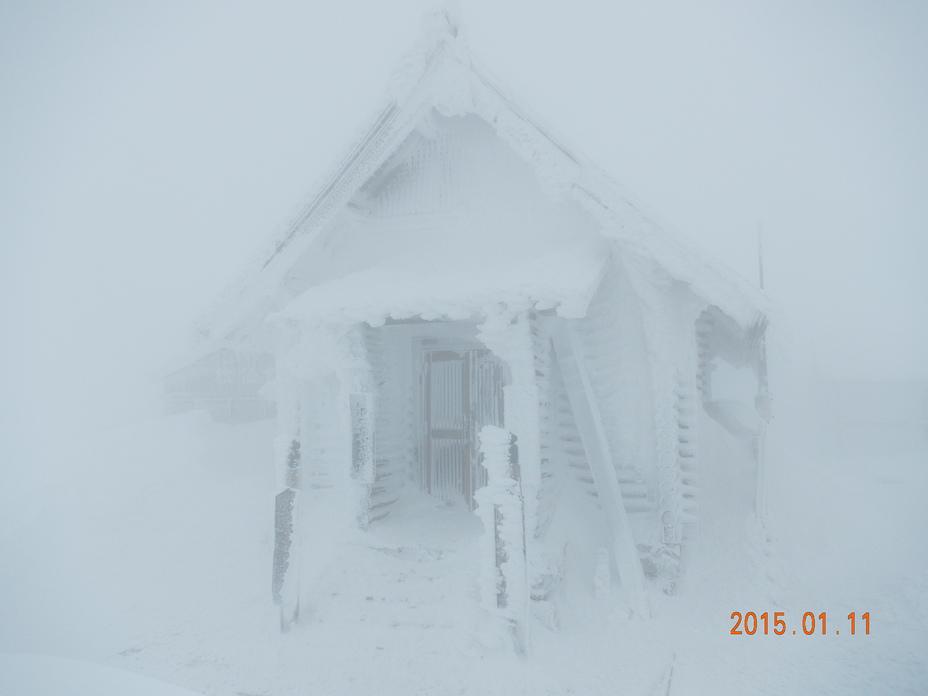 Mount Ibuki weather