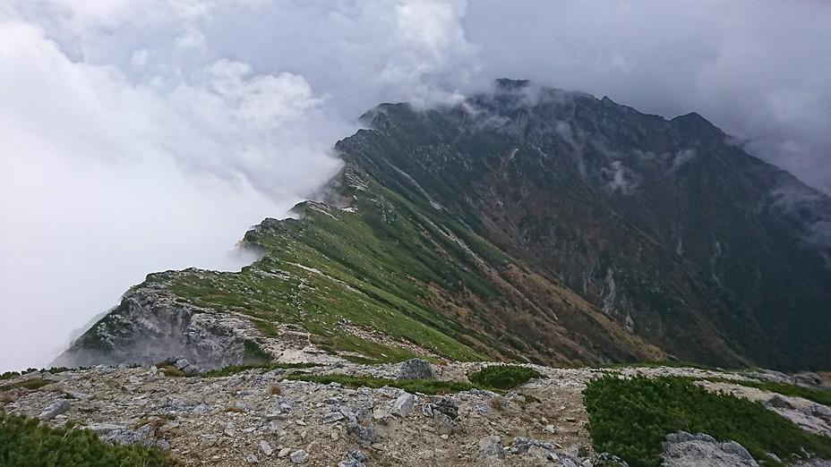 Mount Minamikoma