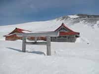 Mount Haku-san photo
