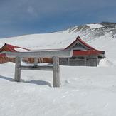 Mount Haku-san