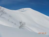 Mount Dainichi photo