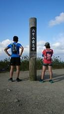 Mount Rokkō Trail Run photo