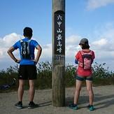 Mount Rokkō Trail Run