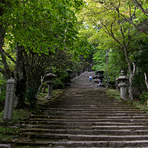 Steps to Atago Shrine, Mount Atago