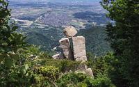 Mt. Gozaisho rocks, Mount Gozaisho photo