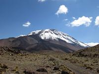 Cerro Tuzgle photo