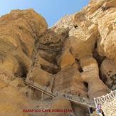 naser ramezani karaftoo cave