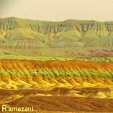 Colourful mountains of tabas, Mount Binalud