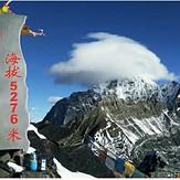 四姑娘山, Mount Siguniang