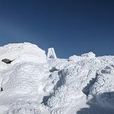 peak view, Mount Tate