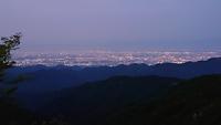 mount To, Mount Tanzawa photo