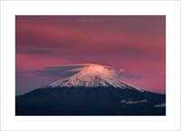 Volcán Villarrica al Atardecer, Villarrica (volcano) photo