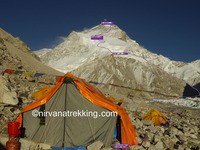 Cho-Yu from Tibet side climb, Cho Oyu or Qowowuyag ( 卓奧有山) photo