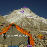 Cho-Yu from Tibet side climb, Cho Oyu or Qowowuyag ( 卓奧有山)
