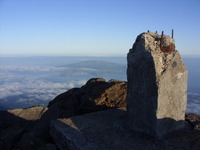 2351m, Montanha do Pico photo