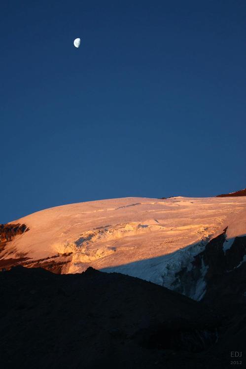 El Plomo Hanging Glacier