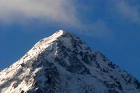 Mougila's peak 2100m, Erymanthos photo