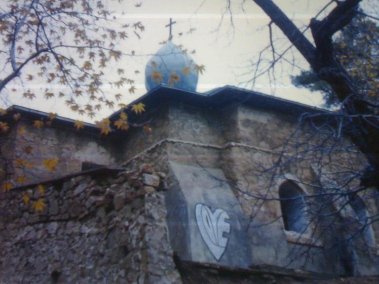 Ghalat church