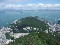 Mount Davis, Hong Kong photo