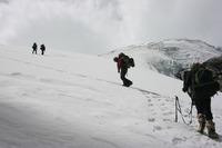 Nevado Copa photo