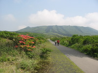 Mount Mihara photo