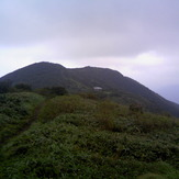 Mount Nagi