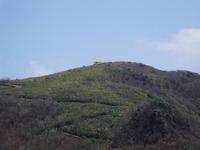 Mount Hyōno photo