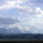 Ibn Sina Peak