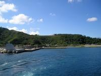 Kuchinoerabujima photo