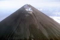 Mount Pavlof photo