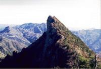 Mount Ishizuchi photo