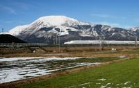 Mount Ibuki photo