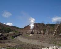Mount Usu photo