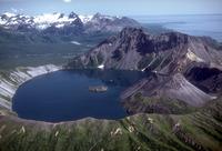 Mount Kaguyak photo
