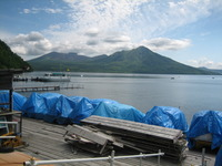 Mount Tarumae photo