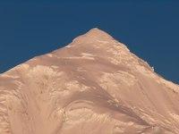 Great Needle Peak photo
