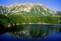 Mount Tate photo