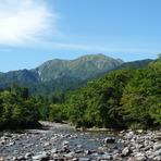Mount Echigo-Komagatake