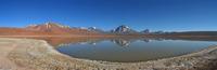 Aguas Calientes (volcano) photo