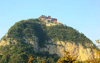 Yuntai Mountain (Henan) photo