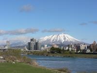 Mount Iwate photo
