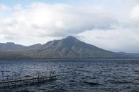 Mount Fuppushi photo