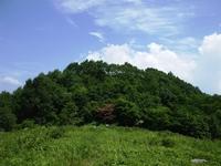 Mount Denjō photo