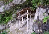Mount Mitoku photo