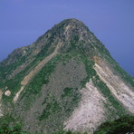 Mount Iō (Shiretoko)
